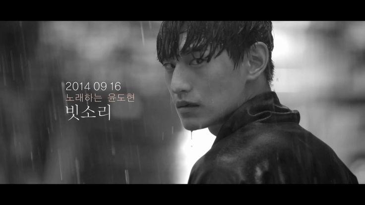 SOOOOOOOOOO GOOOOD[Trailer] 윤도현(Yoon Do Hyun) - 빗소리(The Sound of Rain)