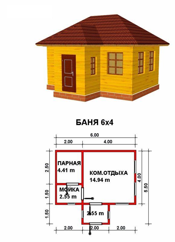 Проект бани 6х4