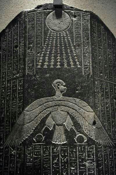 Granite sarcophagus lid of Djehapimu,royal audit officer. c.a. 746-332 B.C.