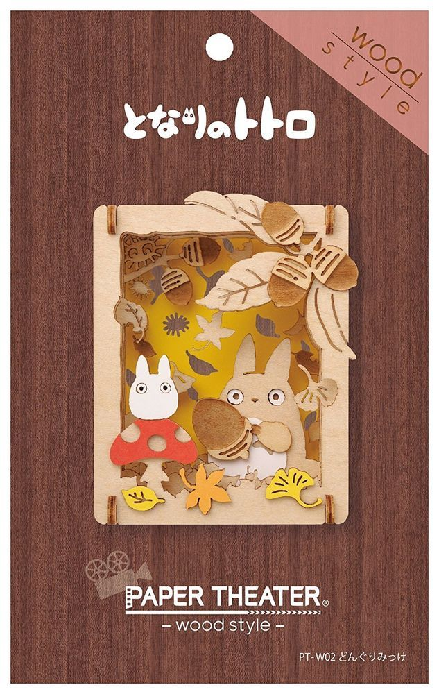 Ensky Paper Theater My Neighbor Totoro Find Acorn Craft Kit from Japan F/S #Ensky