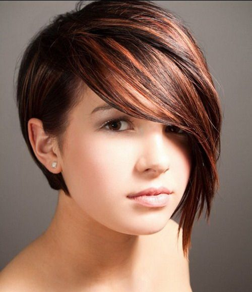 Discover Best Hair Colour Ideas for Short Hair 2017 - UpdateHairstyles.com