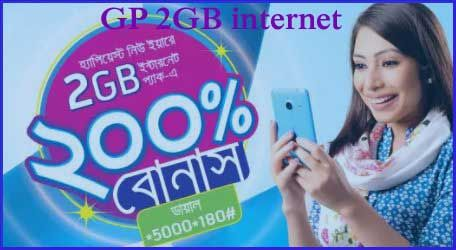 GP 2GB internet package and 512 FB, 512 Video, 512 internet total 2GB pack