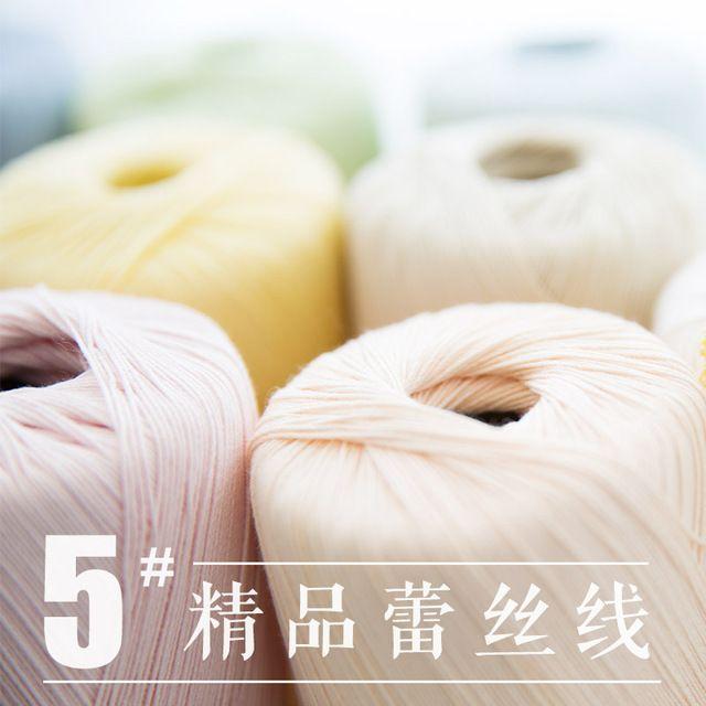 O envio gratuito de 40 g Boutique clássico 5 # rendas pérola brilho série shuttle Crochet algodão macio rival linha de tricô fio fita fio