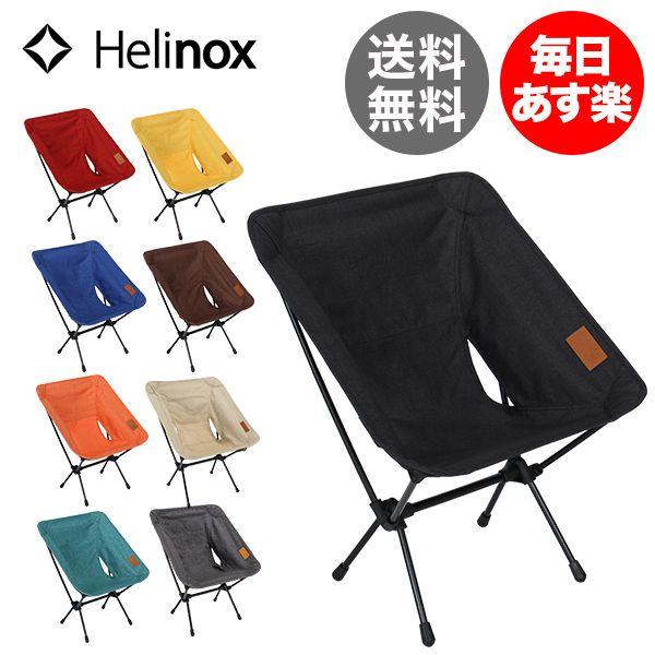 Missoni Home Outdoor Folding Chair Regista: 「アウトドア 椅子 折りたたみ」のおすすめアイデア 25 件以上