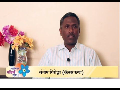 Modern Homeopathy : Skin Cancer cured patient Mr. Santosh Girolla