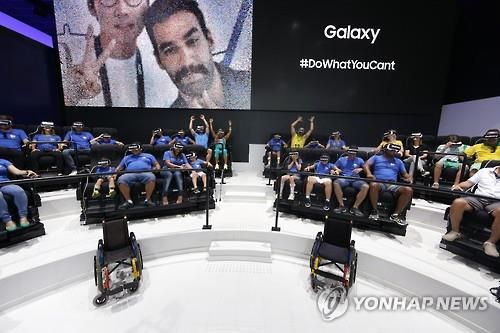 Samsung Electronics recognized as top company to work for in Brazil, Russia