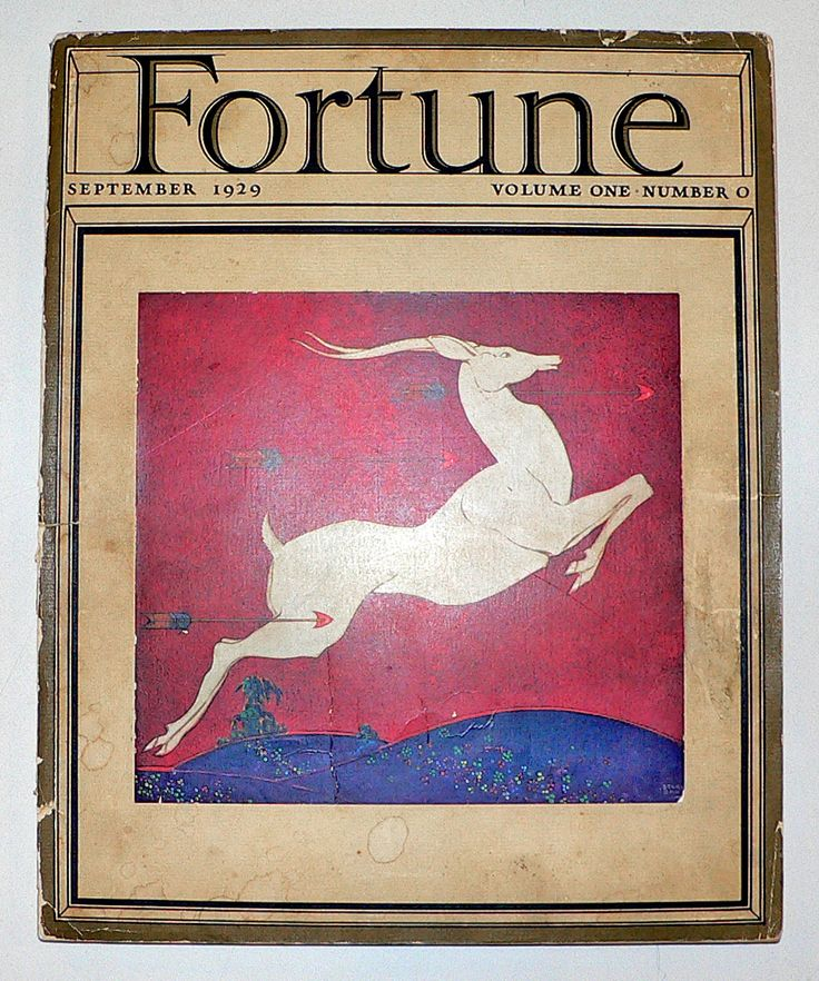 "The first stab at what Fortune Magazine should be was in the form of a prototype (above) utilizing the masthead and double-framed composition designed by art director and acclaimed artist T.M. Cleland. The limited edition ""dummy"" issue's cover was done by Stark Davis with 63 pages of ad and article examples followed by 97 pages of blank glossy stock. At the end of this article, I've included images (except for the blank section at the end of the publication) of the prototype's contents."