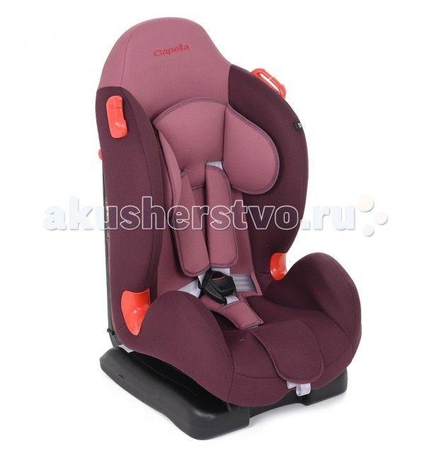 Автокресло Capella S1209L Luxe  Capella S1209L Luxe - современное удобное автокресло с оригинальным дизайном.  Особенности: Имеет съемный чехол, который можно стирать в стиральной машине при температуре не более 30 градусов. Кресло крепится лицом по направлению движения, имеет регулируемый наклон спинки в 5 положениях, что позволяет вашему крохе комфортно сидеть, лежать или спать в дороге. Автокресло снабжено пятиточечными ремнями безопасности, которые можно регулировать по высоте, у них…