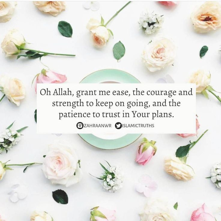 "993 Likes, 20 Comments - Zahra Anwer (@zahraanwr) on Instagram: ""Aameen """