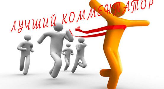 Получите ПРИЗ -1000 руб.!!! http://antibolit.ru/konkurs-s-prizami/