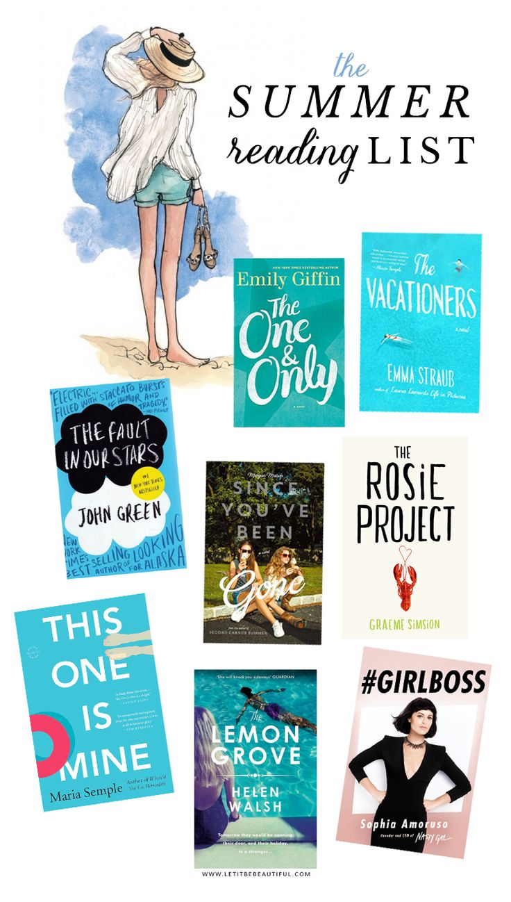 2014 Summer Reading List