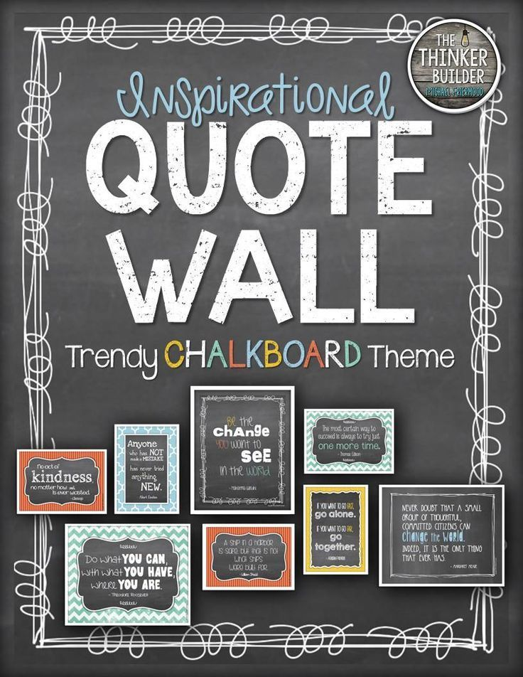 Modern Classroom Quotes ~ Best speech room decor images on pinterest