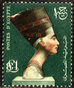 Stamp of Egypt