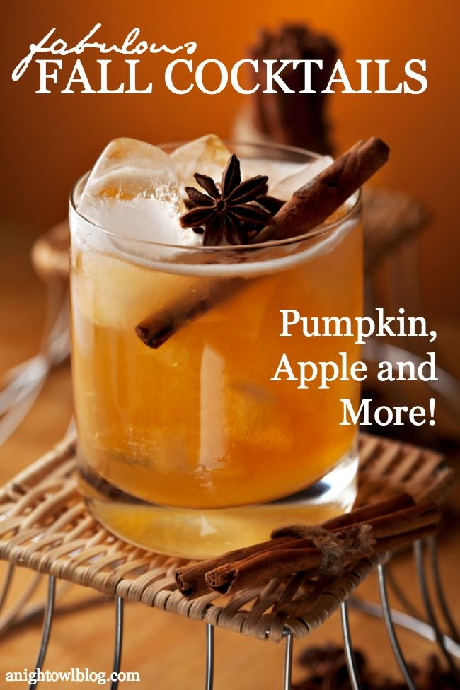 Fabulous Fall Cocktail Recipes | anightowlblog.com