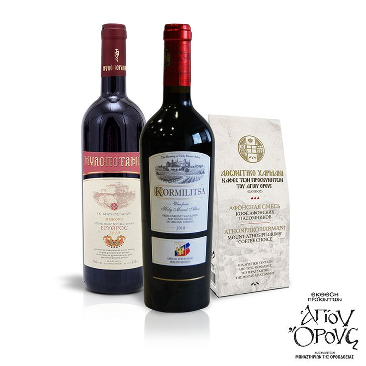 This unique gift package contains two Athonite red wines and a fresh roasted Greek coffee. Το μοναδικό αυτό πακέτο δώρου περιέχει δύο Αθωνικά κρασιά και έναν φρεσκοκαβουρδισμένο ελληνικο καφέ από τη Μικρά Αγία Άννα στο Άγιο Όρος.  #mount #athos #mt #athos #offers #giftpack #monastery #products #athonite #wine #greek #coffee #red #wine #coffee