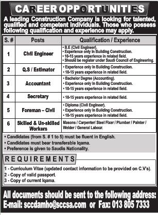 06.07.2017 CIVIL ENGINEER NEED AND MANY MORE AS GIVEN BELOW JOB IN KSA VISA NOT THERE