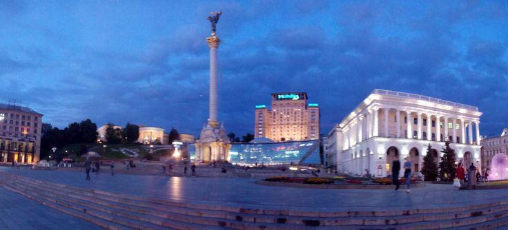 Майдан Независимости, Киев, Украина