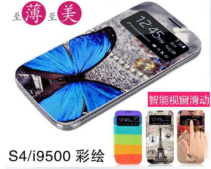 Дешевое Ретро классический смарт бабочка чехол для Samsung Galaxy S4 IIII 9500 для Sansung кожа откидная крышка несколько цвет живопись, Купить Качество Сумки и чехлы для телефонов непосредственно из китайских фирмах-поставщиках:         Цвет:  Голубая бабочка,  Красочные пространства,  Эйфелева башня,  Кольца,  Счастливая кошка,  Русал