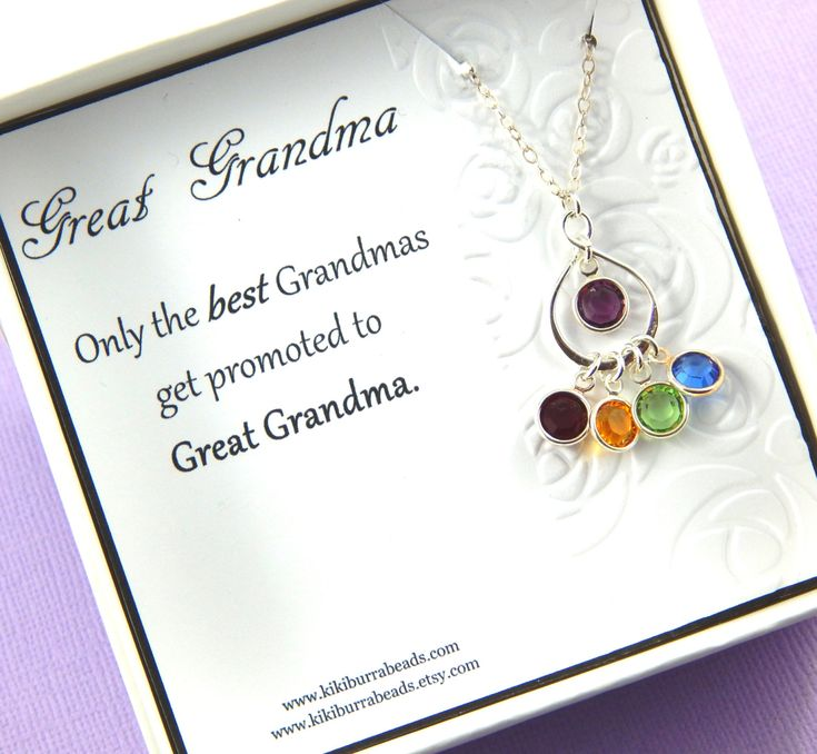 Great Grandma Gift, Personalized Grandma Necklace, Great Grandma Birthstone Necklace, Choose Your Birthstones by Kikiburrabeads on Etsy