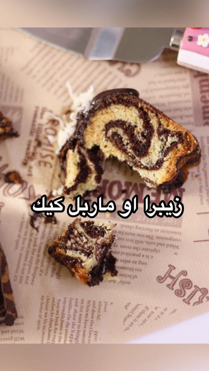 Pin On Bread Samoan Toast Arabic