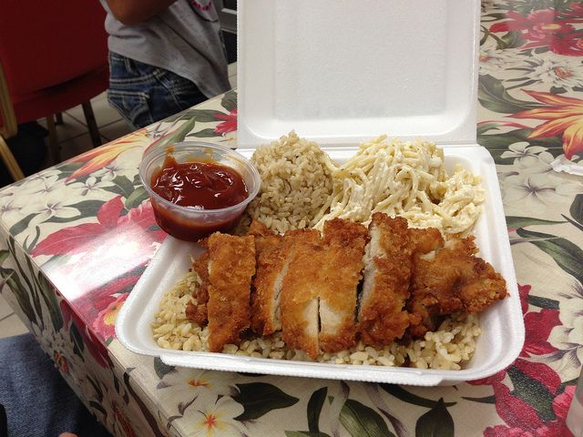 Chicken Katsu Plate, Pakele's Hawaiian Food in Kaneohe, recommended by Carolyn - squid luau and mac nut bread pudding