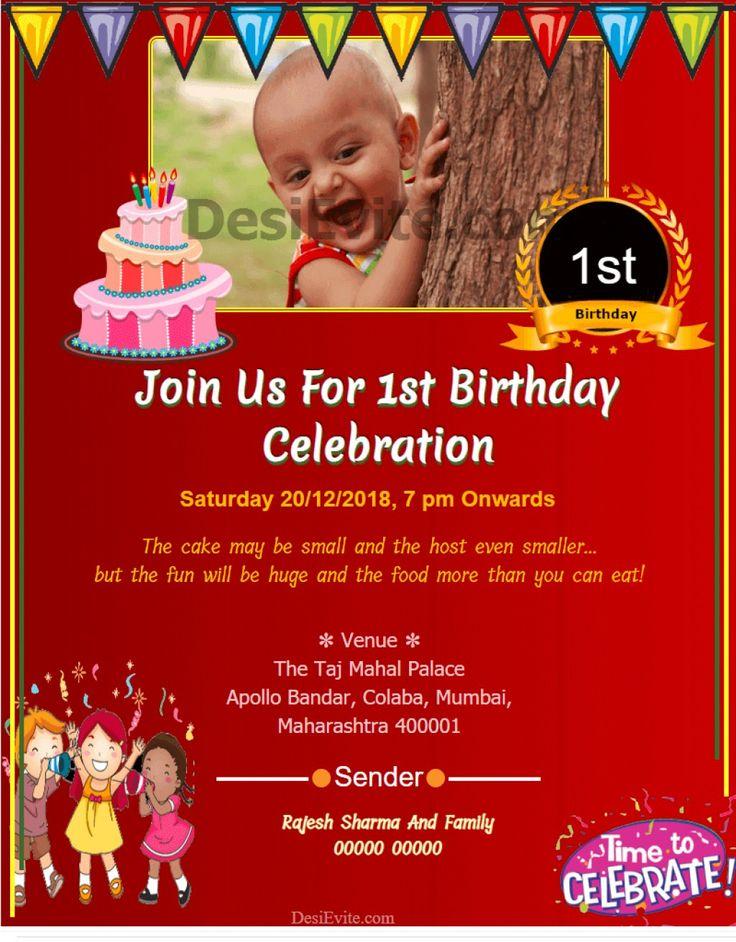 001 1st Birthday Invitation Wording Samples In Tamil With First Birthday Invitat In 2021 First Birthday Invitation Cards Invitation Card Maker 1st Birthday Invitations