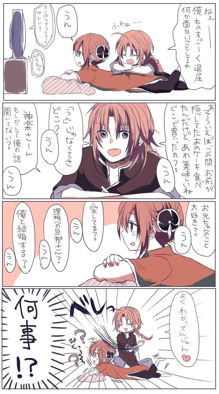 讃護 (@makaron3173)   Twitter