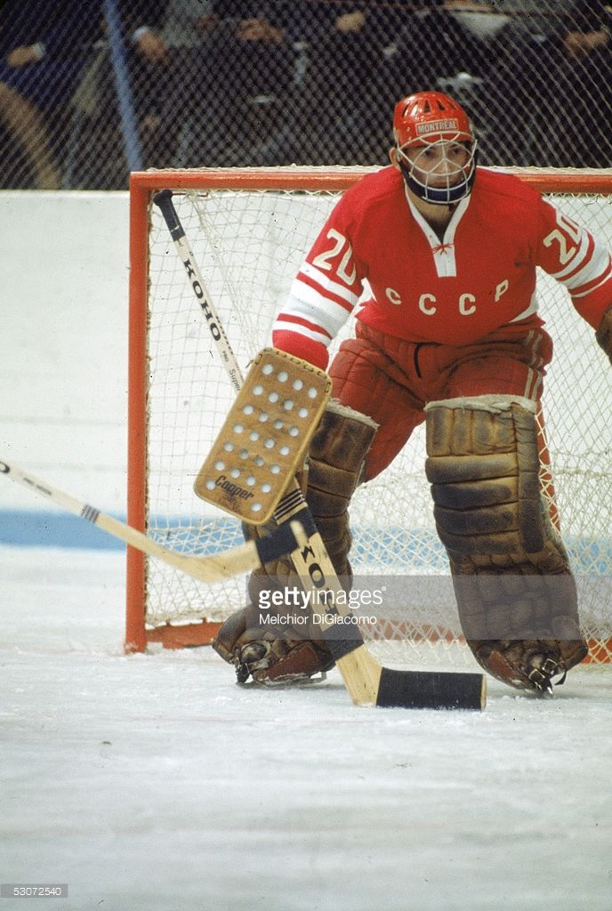 Goalie Vladislav Tretiak #20 of the Soveit Union defends the net during the 1972 Summit Series against Canada at the Luzhniki Ice Palace in Moscow, Russia.