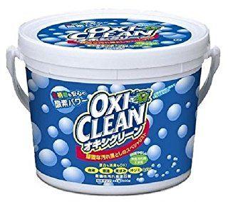 主婦の間で話題沸騰の万能洗剤『オキシクリーン』の色々な使い方 | mamas job