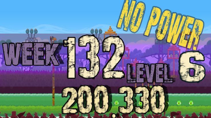 Angry Birds Friends Tournament Week 132 Level 2 no power HighScore ( 269.440 k ) visit Facebook Page : https://www.facebook.com/pages/Angry-birds-for-play/473374282730255 blogger page : http://angrybirdsfriendstournaments.blogspot.com/ twitter : https://twitter.com/carloce_kiven https://www.youtube.com/user/abfonline Angry Birds Friends Tournament Week 132 level 6 facebook / 24 november 2014…