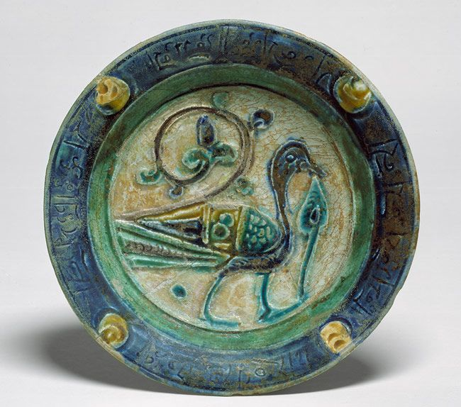 Dish [Syria] 12th Century