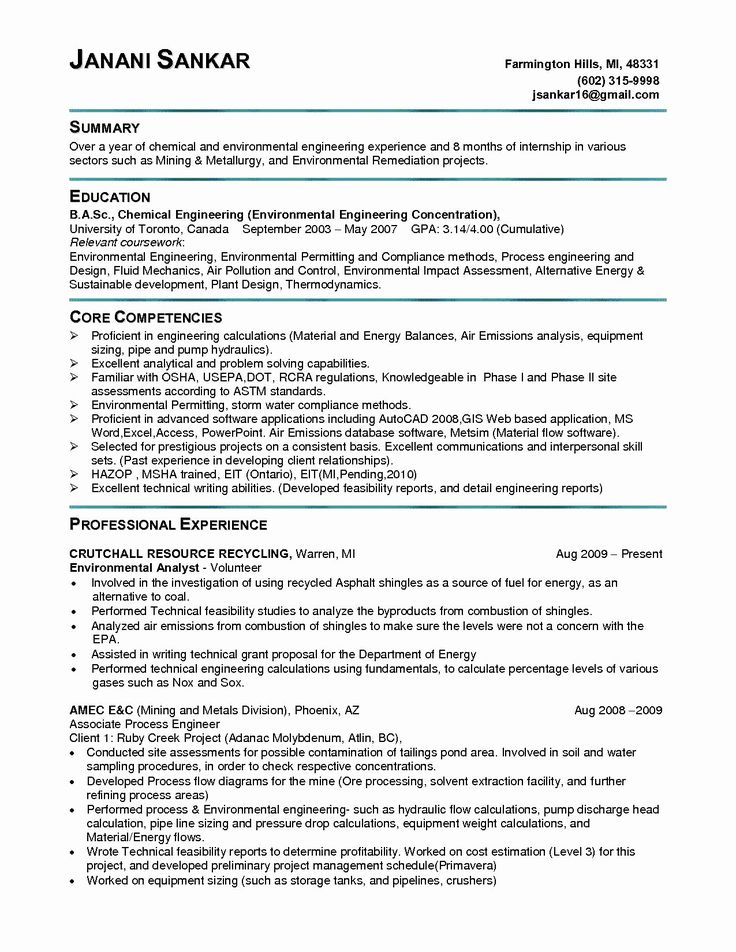Entry Level Electrical Engineer Resume Inspirational