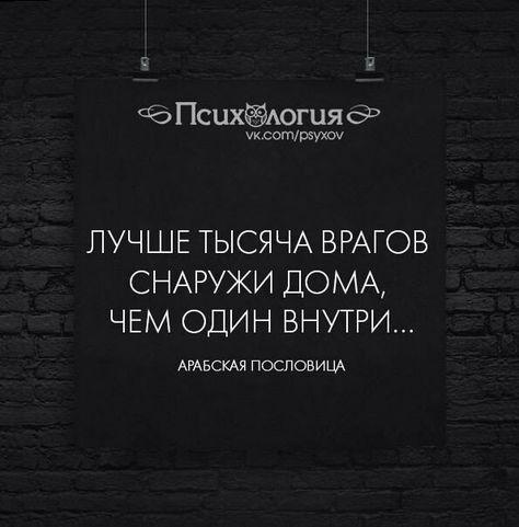 Інші піни для вашої дошки «Цитати» • prolan@ukr.net