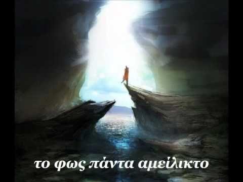 ▶ Ασκήσεις επί χάρτου (Τ. Τσαντήλας - Σ. Στρέζου) - YouTube
