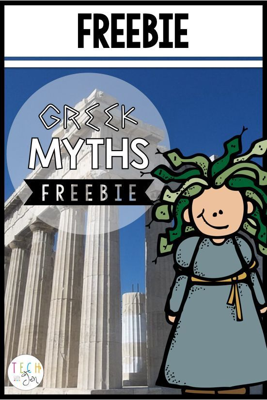 Your students will love investigating this question through close reading and exploring Greek myths through discussion and project activities.