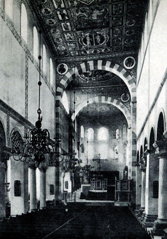 243  б. Церковь  св.  Михаила в  Гильдесгейме.1010-1033 гг. Внутренний вид.