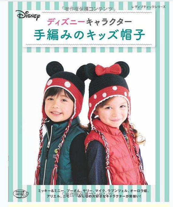 Disney Crochet Book Caps - Knitting Book - Knitting Book Kids Winter Hats