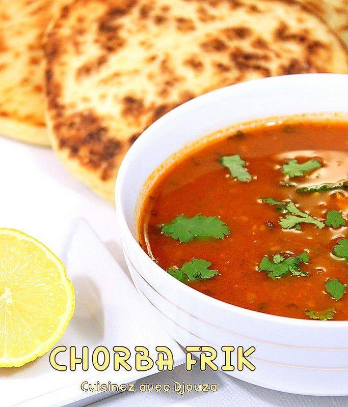 Chorba frik ou jari, une soupe algérienne au blé vert concassé; Cette recette de Chorba du ramadan est facile et pour faire cette soupe traditionnelle,