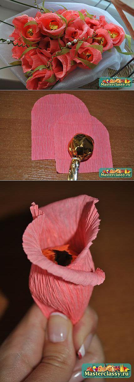 Букет из бумажных цветов и конфет.Мастер-класс..