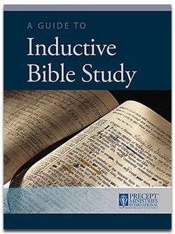 a guide to studing the bible