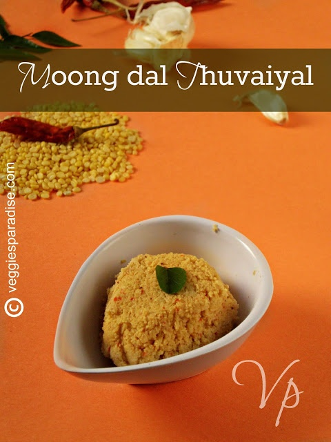MOONG DAL  | PASI PARUPPU THUVAIYAL - It is a delicious and healthy thuvaiyal prepared with moong dal, coconut, red chillies and garlic. This goes well with rasam and with  rice porridge.
