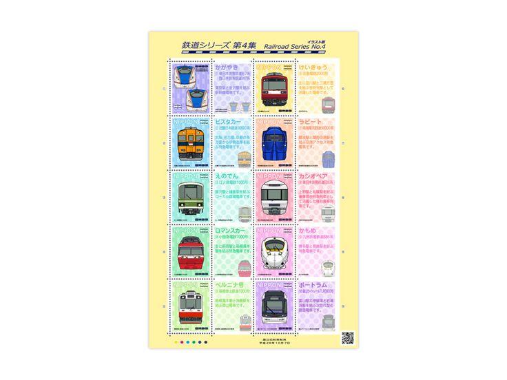COLLECTORZPEDIA Japanese Railways Series 4 - Illustrated Version