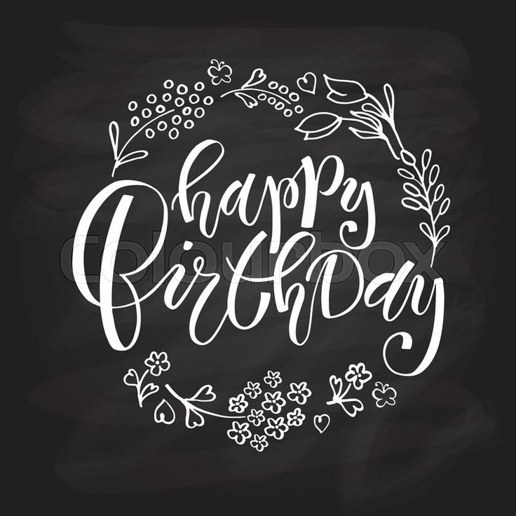 Stock vector of 'Hand sketched Happy Birthday text as Birthday logotype, badge and icon. Happy Birthday postcard, card, invitation, flyer, banner template. Happy Birthday lettering typography. Birthday Greetings'