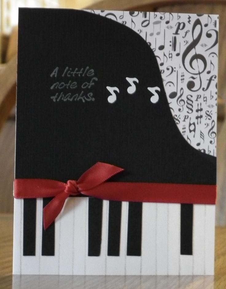 Музыкальные открытку сделать, февраля своими
