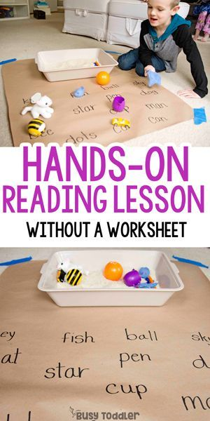 Matching objects to words: reading activity #fitting #reading activity #objects #worter