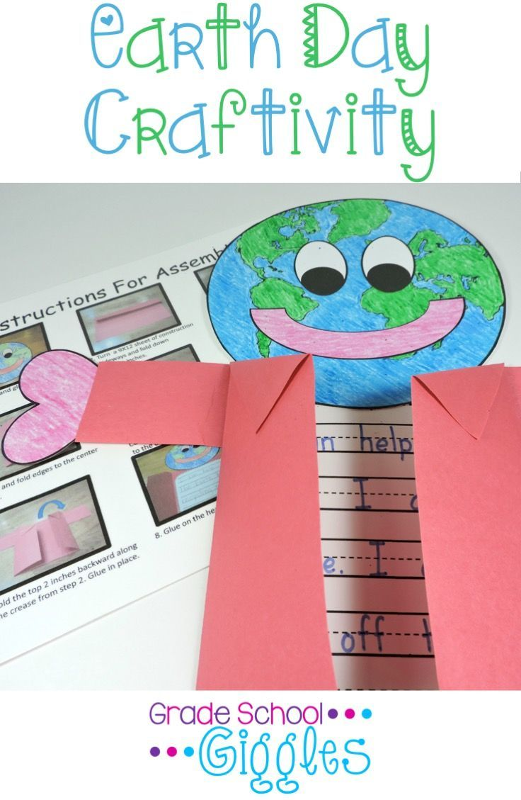 Earth Day is a great day for kids to learn a science lesson about taking care of our planet. This Earth Day craftivity is a great way to combine a simple craft with some writing in your kindergarten, first grade, or second grade classroom. Combine it with some other simple activities a read aloud of your favorite book about the Earth or planting some seeds and you'll have a full on Earth Day celebration. Happy Earth Day!