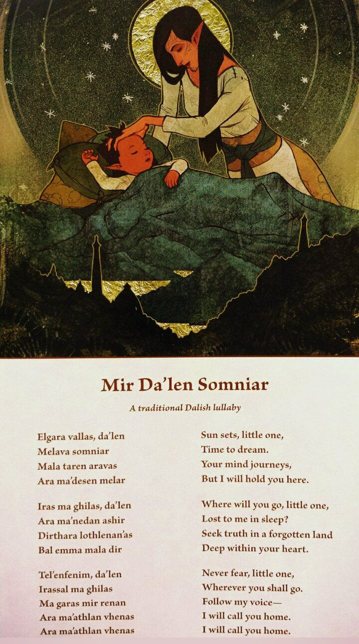 Mir Da'len Somniar: A Traditional Dalish Lullaby (The World of Thedas Vol 2)