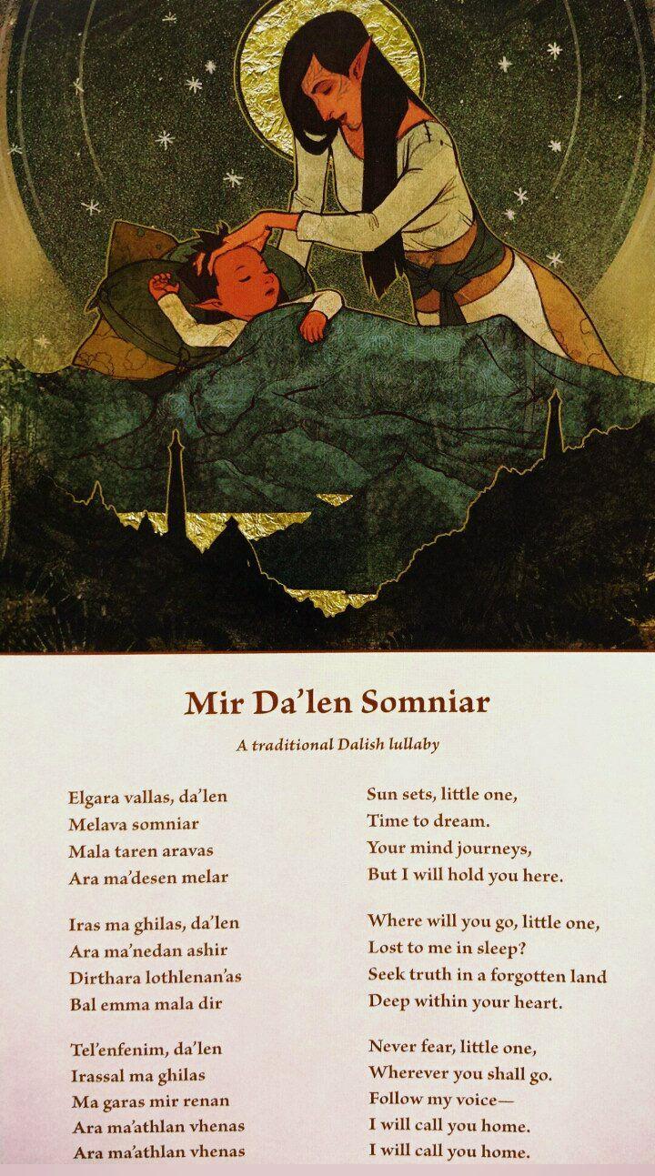Mir Da'len Somniar: A Traditional Dalish Lullaby (The World of Thedas Vol 2)