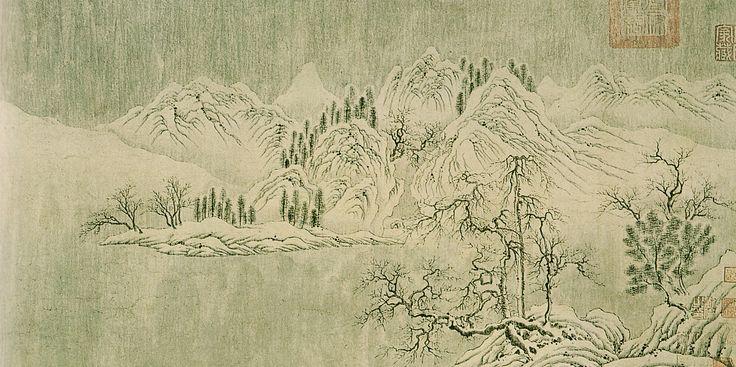 唐代 - 王維 - 長江積雪圖 ( 局部 )  Wang Wei, Tang Dynasty