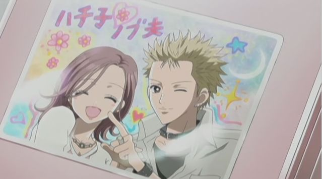 Hachi and Nobu - Nana. Kinda makes me sad they were happy together too bad it couldn't last forever.